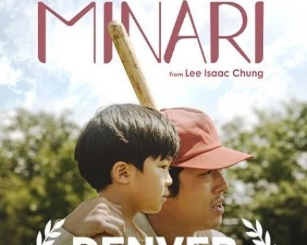 'Minari' wins Audience Award at Denver Film Festival 2020