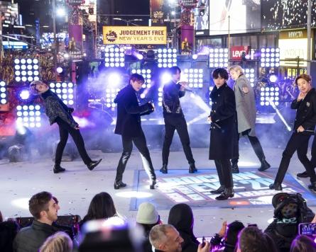 BTS gets Grammy nod in another landmark feat