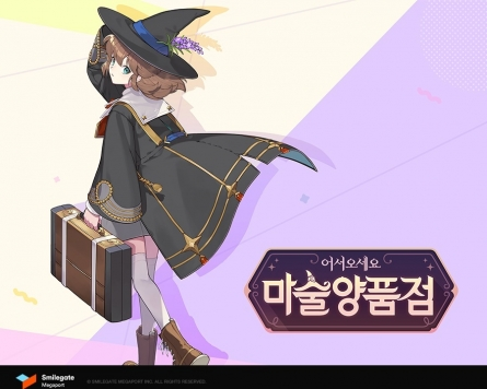 [Time to Play] Smilegate's Magical Atelier, adorable but overly exclusive to target users