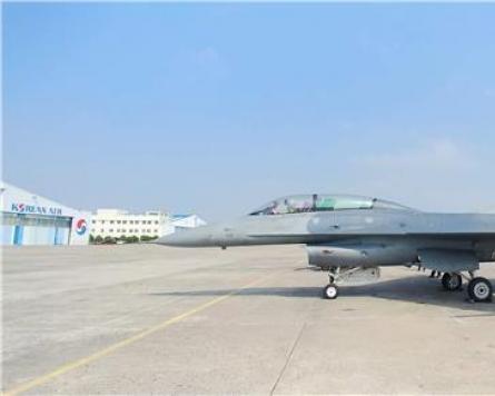 Korea Air wins W290b F-16 maintenance deal