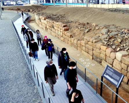 [Eye Plus] Seoul reveals traces of old Hangyang