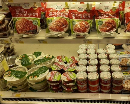 Daesang eyes Middle East with Korean food products