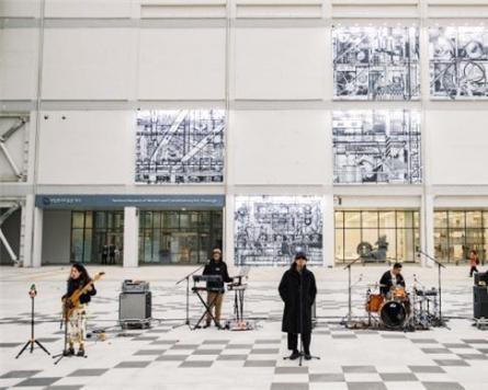 MMCA to stream synth music performance at Cheongju venue