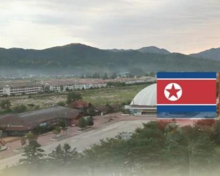 NK's trade with China drops 70% this year