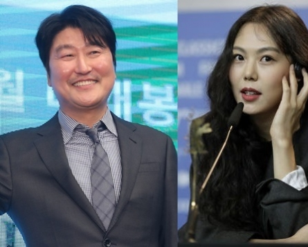 Song Kang-ho, Kim Min-hee make list of '25 Greatest Actors' by NYT