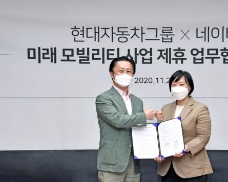 Hyundai Motor, Naver partner on mobility