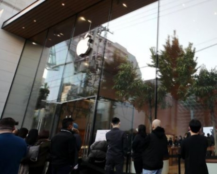 Apple to open 2nd store in S. Korea