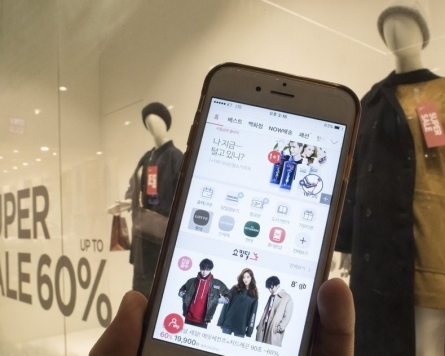 Massive year-end sales open on online shopping platforms