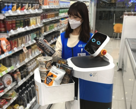 [Photo News] LG Electronics brings robot to convenience stores