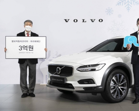 Volvo Cars Korea donates W300m to support disabled children