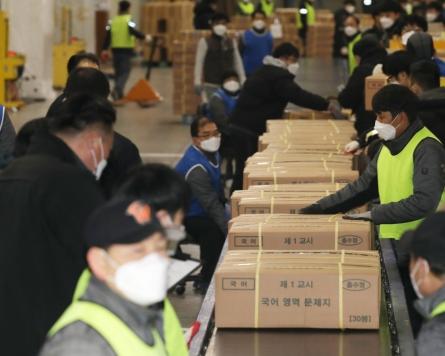 [News Focus] Nation braces for pandemic Suneung on Thursday