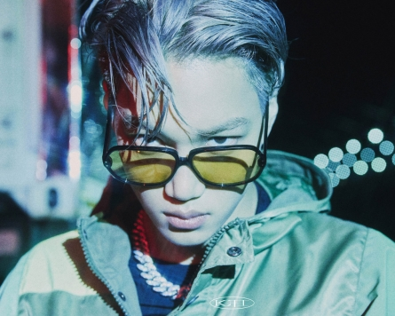 EXO's Kai goes solo with R&B pop album