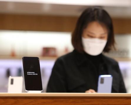 Samsung top smartphone vendor in Gulf region in Q3: report