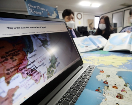 IHO finalizes agreement on marking global sea areas in numbers amid East Sea naming row