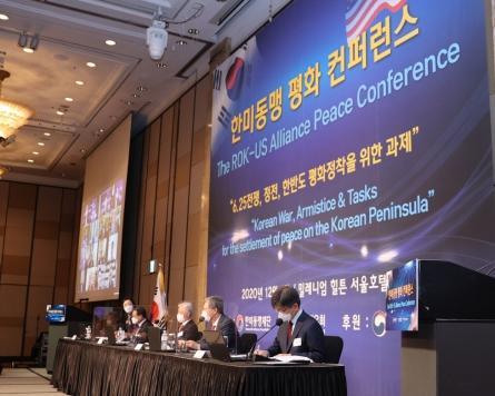 S. Korea, US are not just allies but family: Ambassador Harris