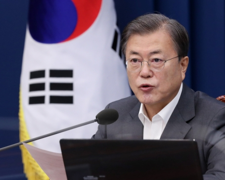 Moon says S. Korea to work with int'l community in anti-corruption campaign