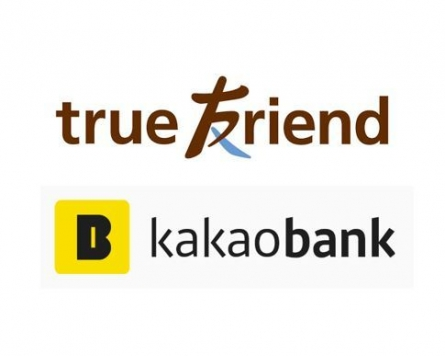Kakao Bank pre-IPO cost Korea Investment W142b