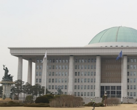National Assembly passes W558tr national budget for 2021