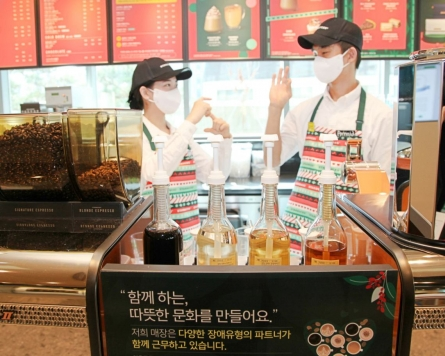 Starbucks opens Korea's first store staffed mostly with disabled