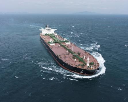 Daewoo Shipbuilding bags W282b order from ADNOC