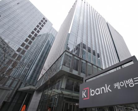 K bank brings lending business back on track