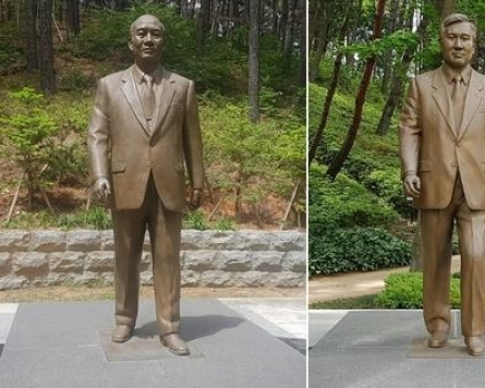 Local govt. to retain controversial statues of former presidents