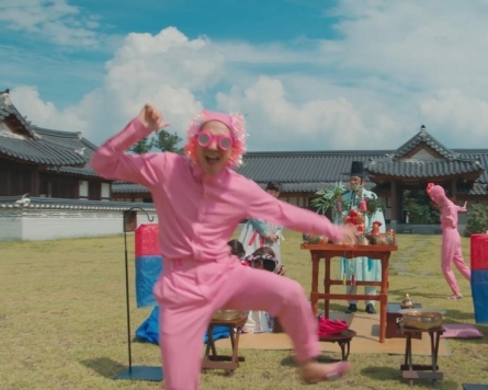 Online dance competition to promote Korean tourism set for Saturday