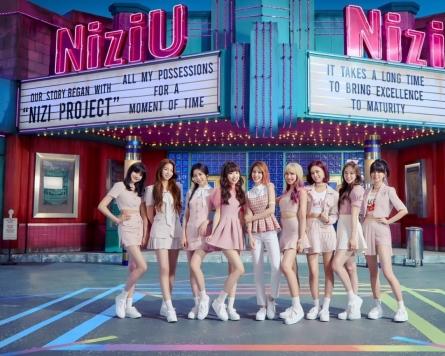 Rookie girl group NiziU tops Japan's weekly music chart with debut album
