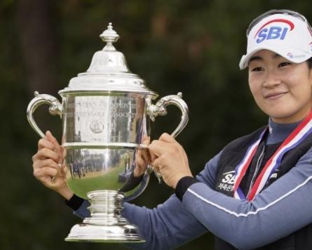 S. Korean golfer Kim A-lim wins US Women's Open