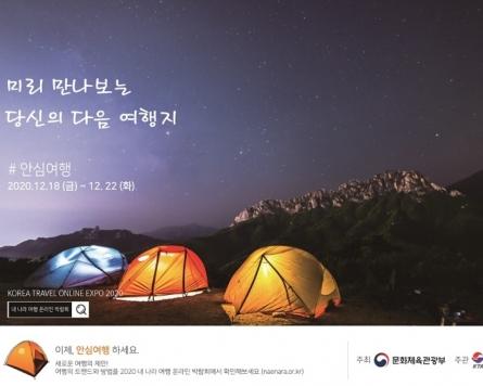 Korea Travel Online Expo 2020 prepares travel for post-COVID era
