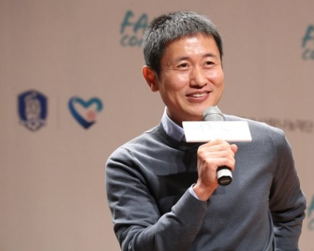 FIFA World Cup hero Lee Young-pyo named CEO of K League's Gangwon