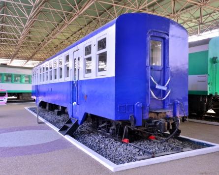 [Eye Plus] History of Korea's trains and railroads