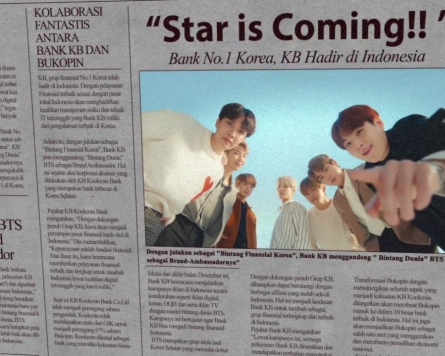 [Photo News] BTS stars in KB Kookmin's ad for Indonesia