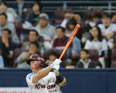 Posted KBO star Kim Ha-seong on way to US ahead of signing deadline