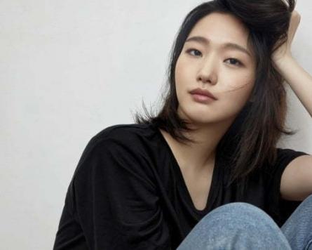 Kim Go-eun to star in new webtoon-based drama 'Yumi's Cells'