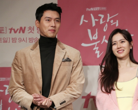 Actors Hyun Bin, Son Ye-jin dating since March: agency