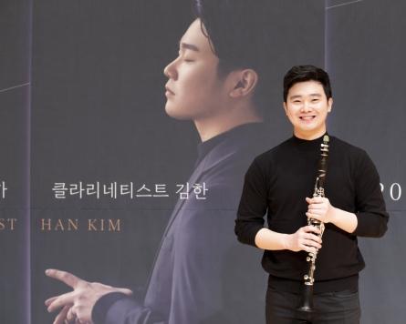 Clarinetist Kim Han to go 'On Air' at Kumho Art Hall