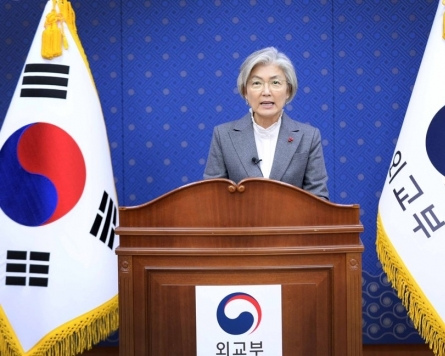 FM Kang calls for early high-level exchanges with incoming Biden govt. to cement alliance