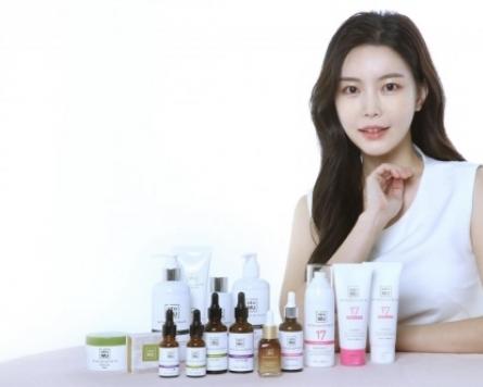Celim Biotech brand 'Atomu' received 14th Korea Excellent Patent Award