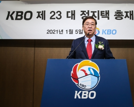 New KBO boss sets sights on improved play, safety during pandemic