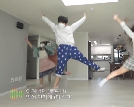 [팟캐스트](385) 유럽외 지역에선 한국이 감염확산 제일 빨라 / 복지부, 논란 속 댄스 영상 삭제