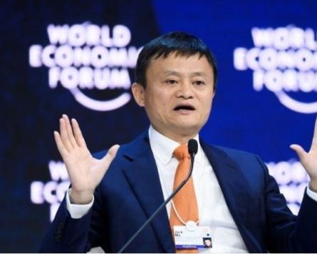 Where is Jack Ma, China's e-commerce pioneer?