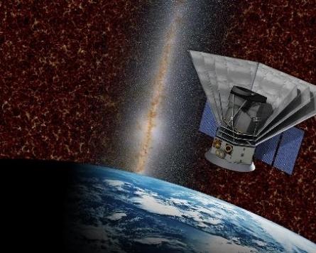 S. Korea, NASA start building space telescope