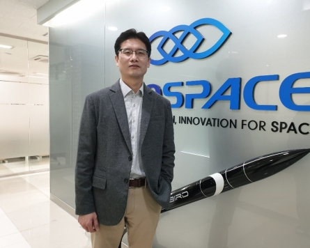 [Weekender] Young and fearless: Startups enter global race for space, robotics and AI