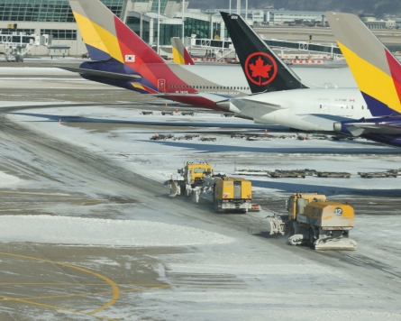 [Photo News] Make way for snow plows