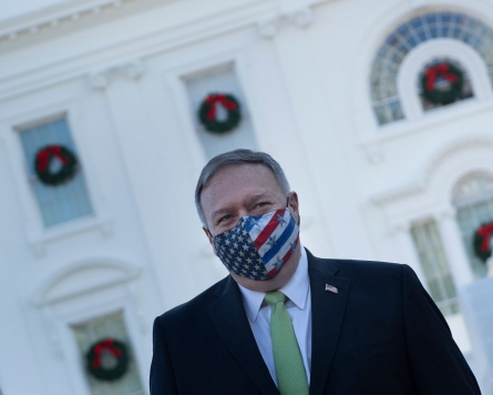Pompeo voids restrictions on diplomatic contacts with Taiwan