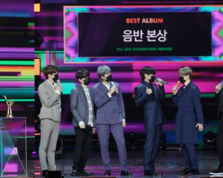 BTS grabs 4th album of the year trophy at Golden Disc Awards