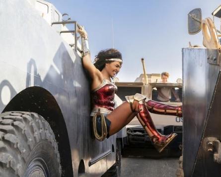 'Wonder Woman' fails to save Korean movie theaters