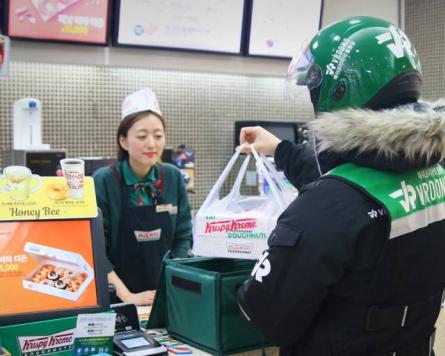 Korean food 2nd-most-popular delivery option on Vroong app