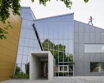 Kukje Gallery wins Wallpaper* Design Awards 2021